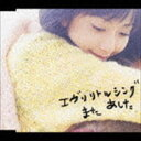 Every Little Thing/またあした(CD)