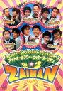 メッセンジャー・フットボールアワー・シャンプーハット in ZAIMAN ◆20%OFF!