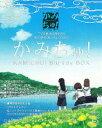 �s���������t���݂���! Blu-ray BOX�i���S���Y����j(Blu-ray)