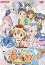 ポイント+13倍!4月12日AM10時までおとぎ銃士 赤ずきん Vol.13(DVD) ◆20%OFF!
