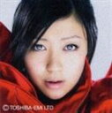 日本流行音乐 - 宇多田ヒカル / ULTRA BLUE [CD]