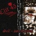 クリット・フォーティ・ファイブ/セルフ ヘイト クライムス(CD)