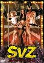 SVZ ストリッパーVS.ゾンビ(DVD) ◆20%OFF!