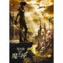 ジェイ・チョウ[周杰倫] / 魔杰座 カプリコン(CD+DVD) [CD]