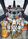 アイドルマスター XENOGLOSSIA 8(DVD)