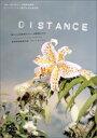 DISTANCE ディスタンス ◆20%OFF!