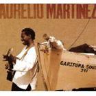 アウレリオ・マルティネス/ガリフーナ・ソウル(廉価盤)(CD)