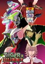 TIGER & BUNNY 5(通常版) [Blu-ray]