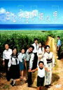 さとうきび畑の唄(DVD)