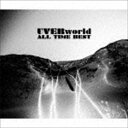 送料無料 UVERworld / ALL TIME BEST(通常盤) CD