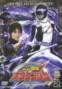 轟轟戦隊ボウケンジャー VOL.2(DVD)