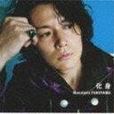 福山雅治/化身(通常盤)(CD)