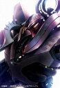 M3〜ソノ黒キ鋼〜 Blu-ray BOX2 [Blu-ray]