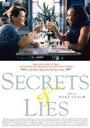 秘密と嘘(DVD)