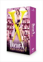 《送料無料》ドクターX 〜外科医・大門未知子〜 4 DVD-BOX(DVD)