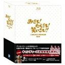 『みごろ!たべごろ!笑いごろ!!キャンディーズプレミアムBOX』Blu-rayBOX(BD)◆20%OFF!