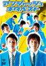 アンジャッシュ ネタベスト(DVD) ◆20%OFF!
