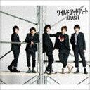 嵐 / ワイルド アット ハート(通常盤) [CD]