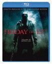 13日の金曜日-FRIDAY THE 13TH- スペシャル コレクターズ エディション Blu-ray