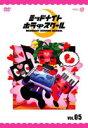 ミッドナイトホラースクール VOL.5(DVD) ◆20%OFF!