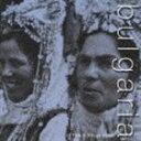 はじめての民族音楽vol.5ブルガリ 神秘の歌声(CD)
