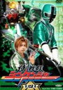 侍戦隊シンケンジャー 第四巻(DVD)