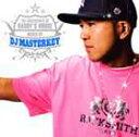 Rap, Hip-Hop - DJ MASTERKEY/THE ADVENTURES OF DADDY'S HOUSE(CD)