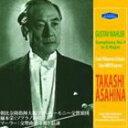 樂天商城 - 朝比奈隆(cond)/マーラー: 交響曲第4番(CD)