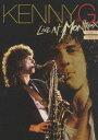 ライヴ・アット・モントルー 1987/88(DVD)