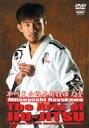 早川光由 The Arts of Jiu-Jitsu(DVD)