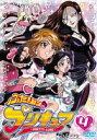ふたりはプリキュア 4(DVD) ◆20%OFF!