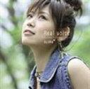 絢香/Real voice(CD)