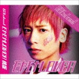 B2takes!/モヤモヤLOVER(奥山ピーウィー盤)(CD)