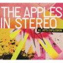 Rock, Pop - ジ・アップルズ・イン・ステレオ/ナンバー1・ヒッツ・エクスプロージョン(CD)