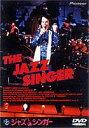 ジャズ・シンガー ◆20%OFF!