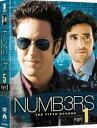 NUMB3RS 天才数学者の事件ファイル シーズン5 コンプリートDVD-BOX Part 1(DVD)