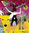 ショッピングKUNG-FU 《送料無料》ASIAN KUNG-FU GENERATION/ワールド ワールド ワールド(CD)