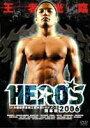 HERO'S2006 ミドル級世界最強王者決定トーナメント開幕戦 ◆20%OFF!