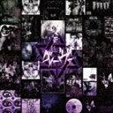 樂天商城 - 《送料無料》グリーヴァ/グリーヴァ(通常盤)(CD)