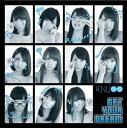 Pop JAPANizu - KNU / GET YOUR DREAM(TYPE-C) [CD]