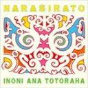 ナラシラト/イノニ・アナ・トトラハ(CD)