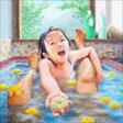 《送料無料》岡村靖幸/幸福(CD)