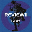 GLAY / REVIEW II 〜BEST OF GLAY〜(4CD+Blu-ray)