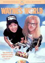 ウェインズ・ワールド スペシャル・エディション(DVD)