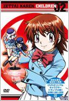 絶対可憐チルドレン DVD02巻 9/26発売