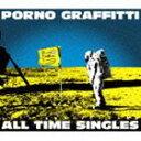"""ポルノグラフィティ / PORNOGRAFFITTI 15th Anniversary """"ALL TIME SINGLES""""(通常盤) [CD]"""