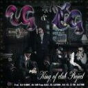 2G & N.E.O.G/King Of Club Project(CD)