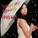 《送料無料》仲村みう/STAND MY GROUND(CD+DVD)(CD) 画像