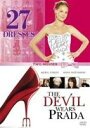 幸せになるための27のドレス & プラダを着た悪魔 DVDダブルパック(初回限定生産)(DVD) ◆20%OFF!