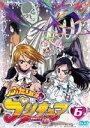 ふたりはプリキュア 6(DVD) ◆20%OFF!